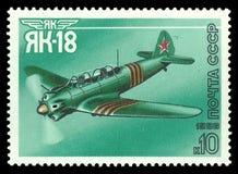 Yakovlev, Vliegtuigen jak-18 royalty-vrije stock foto's