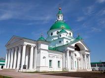 yakovlevski för klosterrostovspaso Fotografering för Bildbyråer