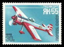 Yakovlevvliegtuigen jak-55 stock afbeeldingen