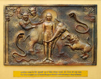 Yaksa Sulapani próby napastować Bhagavan Mahavira podczas gdy absorbujący w głębokiej medytaci Obraz Stock