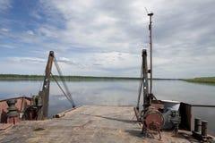 Yakutia. Stock Images