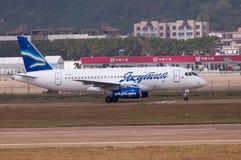 Yakutia-Fluglinien Stockfotografie