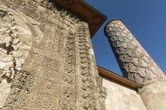 Yakutiye Medresse Erzurum die Türkei Lizenzfreie Stockbilder
