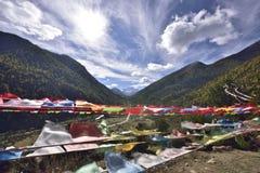 Yala jokul valley Royalty Free Stock Image