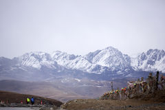 Yalla snow-capped mountains, called the Tibetan Xia Xueya LaGa wave Royalty Free Stock Photo