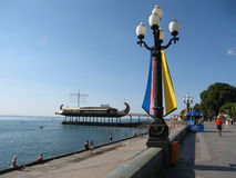 Yalta, Crimea Stock Photography