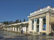 Yalta, Crimea Royalty Free Stock Photo