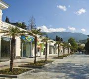 Yalta, Crimea Stock Photo