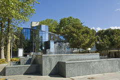 Yalta fountain and modern building Royalty Free Stock Photo