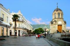 yalta Område av invallningen som är destinerat för att gå Arkivfoto
