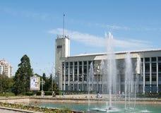 Yalta Ryssland - Juni 13, 2016: sikt av byggnad av den kommunala regeringen Fotografering för Bildbyråer
