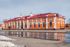 Yalutorovskstation, Rusland Stock Fotografie