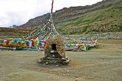 Yama Dwar at the base of Mount Kailash, Tibet royalty free stock image