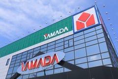 YAMADA Denki Japan Lizenzfreie Stockfotos
