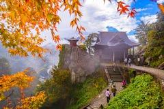 Yamadera, Japão no outono fotografia de stock royalty free