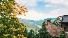 Yamadera Japón Fotos de archivo libres de regalías