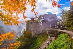 Yamadera, Japan in Autumn Royalty Free Stock Photography