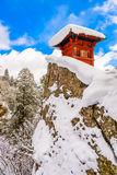 Yamadera Temple Japan. Yamadera, Japan at the Mountain Temple in winter Royalty Free Stock Photo