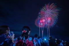 Yamagata Hanabi Taikai. Taken in 2017 In Yamagata. The Hanabi are the traditional Japanese fireworks Stock Photography