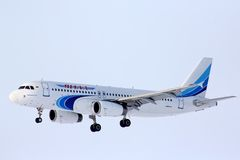 Yamal Airlines Airbus A320 Royalty Free Stock Photos