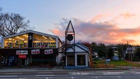 Yamanaka miastowy miasto przy półmrokiem Zdjęcia Royalty Free