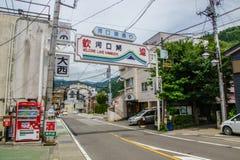YAMANASHI, GIAPPONE - 25 luglio 2017: Kawaguchiko firma dentro YAMANASHI Fotografie Stock Libere da Diritti
