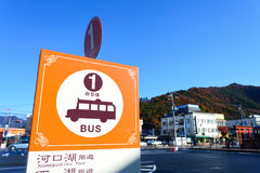 YAMANASHI, Japan - NOVEMER 22, 2016 Sightseeing first station Bus stop sign of Red line Kawaguchiko station is mini retro bus in Stock Image