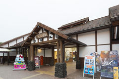 Yamanashi, Japan - September 30, 2016: Kawaguchikopost, Yamanashi, Japan Stock Fotografie