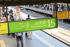 The Yamanote Line sign Stock Photos