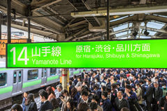 Yamanote Line Signboard. Tokyo, Japan - April 17, 2017: Yamanote Line signboard for Harajuku, Shibuya and Shinagawa, the most important train line in Tokyo Stock Photo