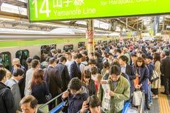 Yamanote linia Tokio fotografia royalty free