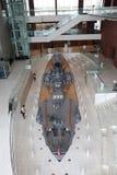 Yamato Maritime Museum  in Kure,. Japan Royalty Free Stock Photography