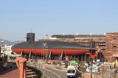 Yamato Maritime Museum Stock Images