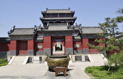 Yamato of Tradional chinese architecture Royalty Free Stock Photo