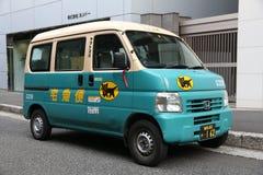 Yamato-Transport Stockfoto