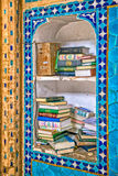 Yame mosque books Stock Images