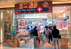 Yan Hong Dispensary in hong kong Royalty Free Stock Photo