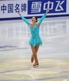 Yan Liu (CHN) Stock Photo