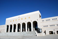 Yan'an Revolutionair Memorial Hall Stock Foto