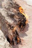 Yanar Dag - καίγοντας βουνό φλυάρων κάθετος στοκ εικόνα με δικαίωμα ελεύθερης χρήσης