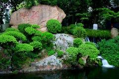 Yandang Mountain,Wenzhou,Jhejiang,China Royalty Free Stock Photos