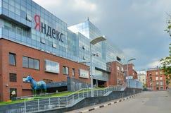 Yandex总部在莫斯科 免版税图库摄影
