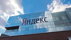 Yandex company building with logo at daytime. stock video