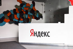 Yandex name in Yandex  office building at the reception Stock Images