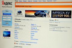 Yandex website Stock Photo