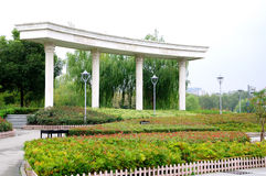 Yandu park scenery Royalty Free Stock Photography