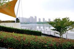 Yandu park scenery Royalty Free Stock Photos