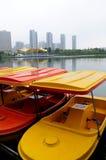 Yandu park scenery Stock Photos