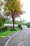 Yandu park scenery Stock Images