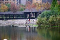 Yandu park scenery Stock Image